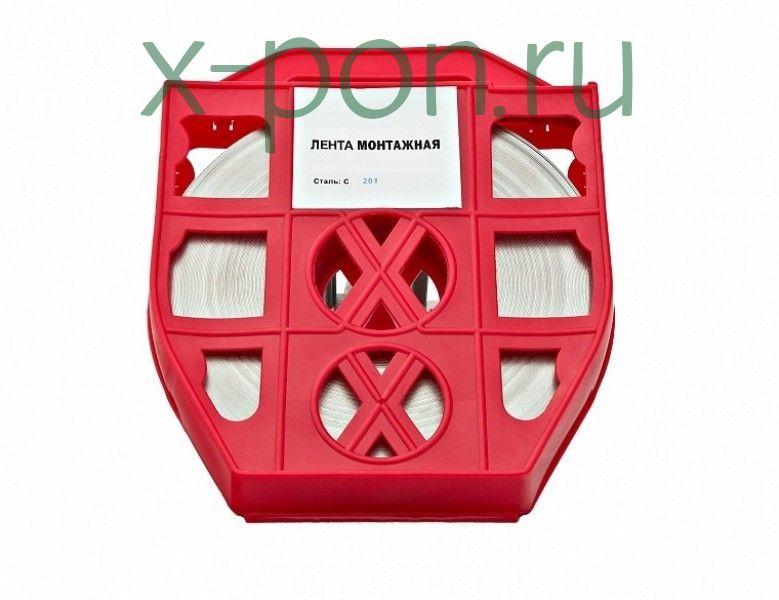 Лента крепежная C201 20*50 (пластик)