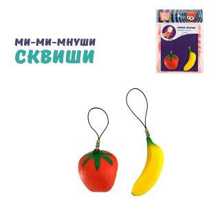 Набор сквиши МИМИ-Мнуши Клубника, банан