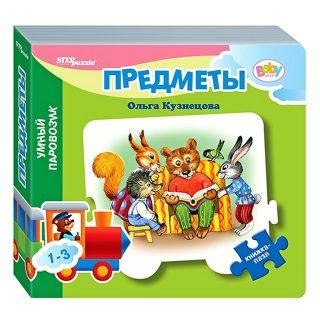 Книжка-игрушка Mini Предметы стихи