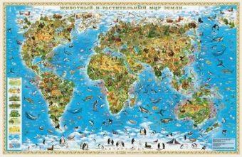 Карта настенная. Мир для детей. Животный и растительный мир 101х69