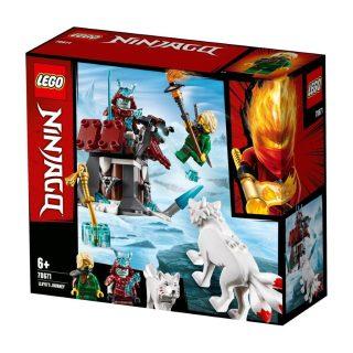 Констр-р LEGO Ninjago Путешествие Ллойда