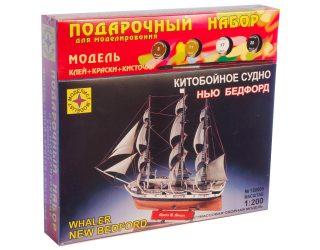 Модель китобойное судно Нью Бедфорд (1:200)