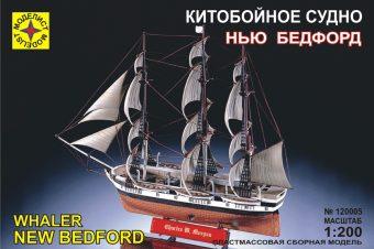 Модель Китобойное судно Нью Бедфорд,1:200