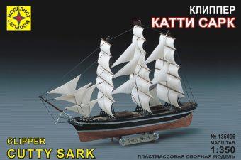 """Модель корабль клипер """"Катти Сарк"""" (1:350)"""