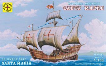 """Модель корабль Колумба """"Санта-Мария"""" (1:150)"""