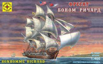Модель корабль фрегат БономРичард(1:400)