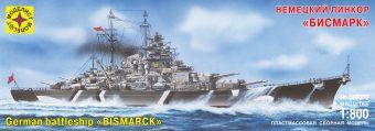 Модель Линкор Бисмарк, 1:800