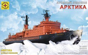 Модель Атомный ледокол Арктика (1:400)