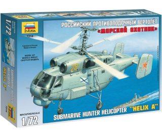 Модель Вертолет Ка-27