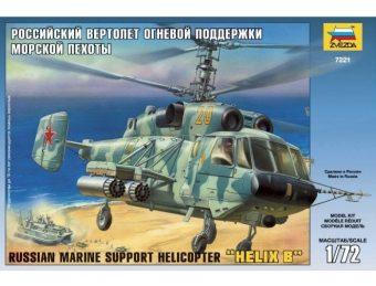 Модель Вертолет Ка-29
