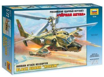 Модель Вертолет Ка-50 Черн.акула
