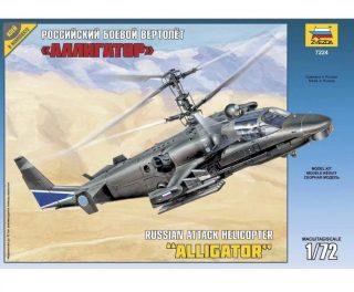 Модель Вертолет Ка-52 Аллигатор