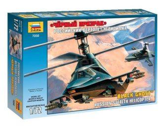 Модель Вертолет Ка-58 Черн.призрак