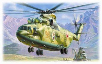 Модель Вертолет Ми-26