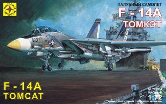 Модель Палубный самолет F-14A Томкэт (1:72)