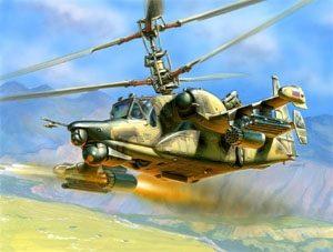 Модель ПН Вертолет Ка-50Ш