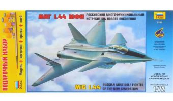 Модель ПН Самолет Миг-1.44