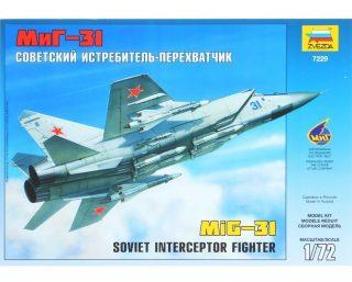 Модель ПН Самолет МиГ-31