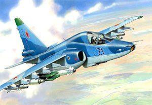 Модель ПН Самолет Су-39