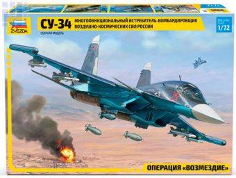 Модель Российский истребитель-бомбардировщик Су-34
