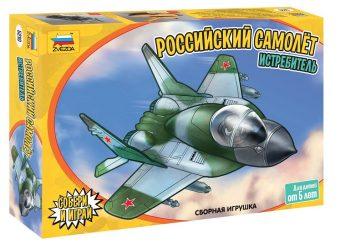 Модель Российский самолёт истребитель