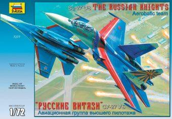Модель Русские витязи СУ-27 УБ