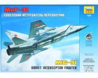 Модель Самолет МиГ-31