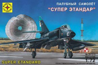 Модель самолет палубный самолет СуперЭтандар(1:72)