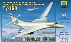 Модель Самолет Ту-160