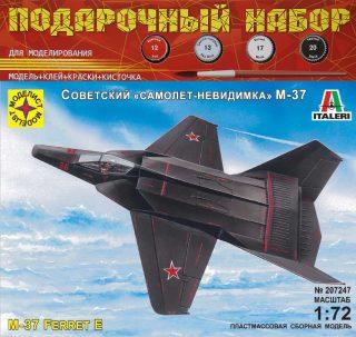 Модель Самолет-невидимка М-37 (1:72)