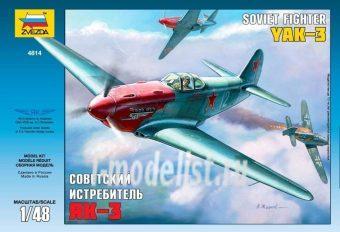 Модель Советский истребитель Як-3