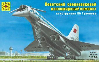 Модель Советский сверхзвуковой пассажирский самолёт,1:144
