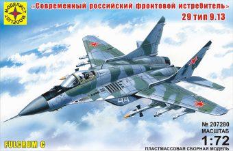 Модель Современный российский фронтовой  истребитель,1:72