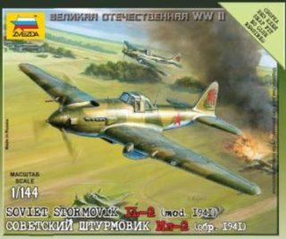 Модель Штурмовик Ил-2 обр. 1941г (без клея)