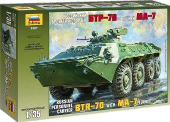 Модель БТР 70 Афганская война