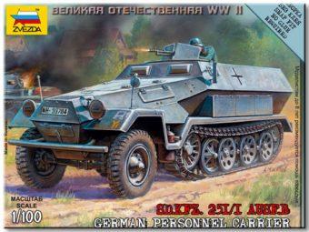 Модель Немецкий бронетранспортер Ханомаг (без клея)