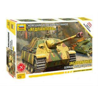 Модель Немецкий истребитель танков Ягдпантера