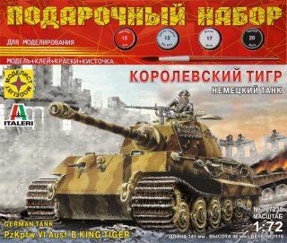 Модель Немецкий танк Королевский тигр (1:72)