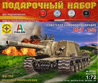 Модель Советская самоходная артиллерийская установка ИСУ-152 Зверобой  1:72