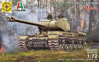 Модель Советский танк ИС-2 (1:72)