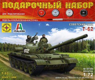 Модель Советский танк Т-62 (1:72)