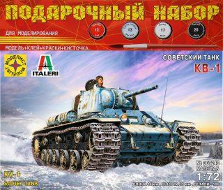 Модель Советсккий танк КВ-1 (1:72)