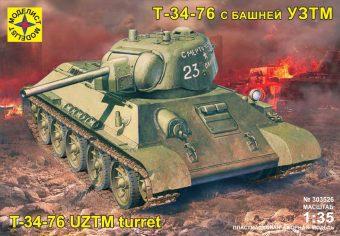 Модель танк Т-34-76 с башнейУЗТМ(1:35)