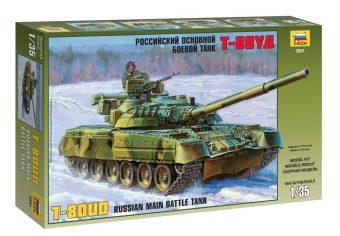 Модель Танк Т-80УД