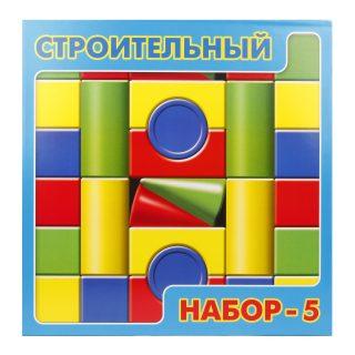 Строительный набор-5, 30 эл (кор.)