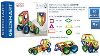 Магнитный конструктор Geosmart Луноход 4 колеса, 30 дет.