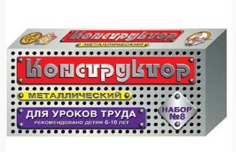 Конструктор мет. №8 (д/уроков труда) 72 эл.
