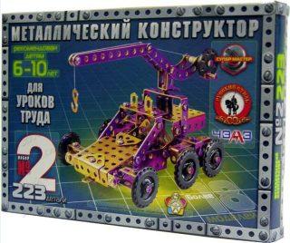 Конструктор метал. №2 223 дет. для уроков труда
