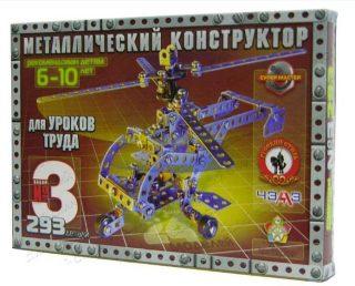 Конструктор метал. №3 293 дет. для уроков труда