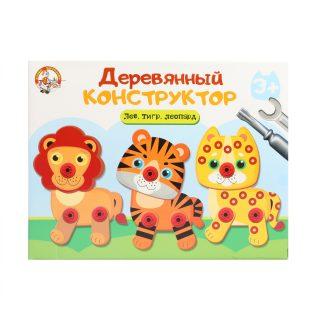 Конструктор деревянный Лев, тигр, леопард